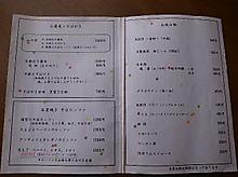 R0019304